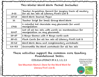 Reading Foundations Word Work Literacy First List B Games and Activities