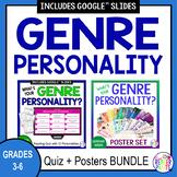 Reading Genre Personality Test | Elementary Bundle