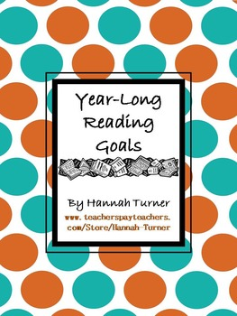 Differentiated Reading Goals with Parent Communication