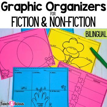 Reading Response Graphic Organizers | Bilingual