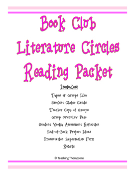 Reading Groups, Book Clubs, Literature Circles Reading Bundle