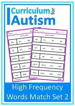 Reading High Frequency Words Match Autism Special Education (Set 2)