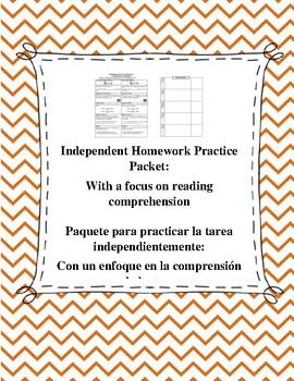 Reading Homework / Tarea de lectura