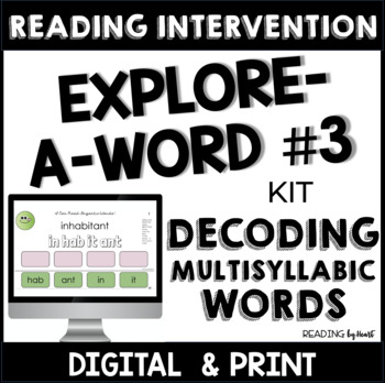 Decoding Multisyllabic Words GUIDED PRACTICE BINDER IF YOU KNOW... Intervention
