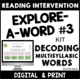 Decoding Multisyllabic Words GUIDED PRACTICE BINDER IF YOU