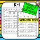 Reading Interest Inventories! K-5