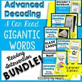 Decoding Multisyllabic Words CORE COMPONENTS BUNDLE SUMMER Reading Intervention