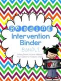 Reading Intervention Binder Bundle