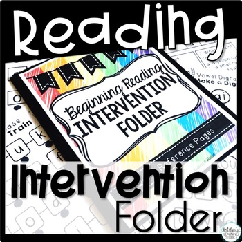 Reading Intervention Activities and Reference Pages FREEBIE