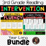 Reading Intervention Third Grade Year Long Bundle {Fluency & Comprehension}