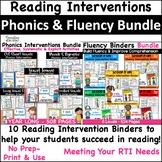 Reading Interventions Binder Bundle | Independent Work Packets