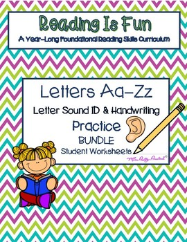 Reading Is Fun: Letter Sound ID Worksheets