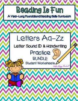 Reading Is Fun: Letter Worksheets