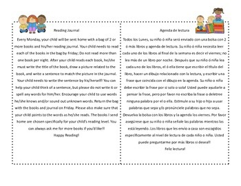Reading Journal Letter to Parents (English & Spanish)
