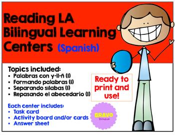 Reading LA Bilingual Learning Center/Centros de lectura y lenguaje (Bundle)