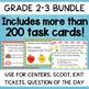 Reading Task Cards Bundle 2nd Grade 3rd Grade