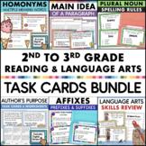 Reading Task Cards 2nd Grade 3rd Grade Bundle