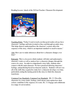 Reading Lesson TC Format/Character Change using Attack of the 50 Foot Teacher
