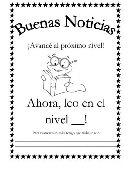 Reading Level News for Parents- English and Spanish