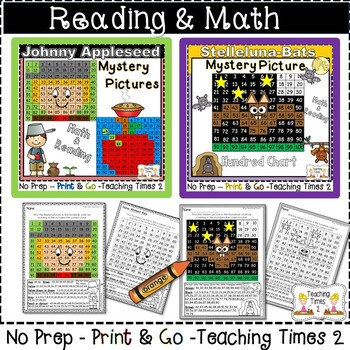 Reading Literacy Hundreds Charts Hidden Mystery Pictures Big Bundle