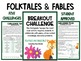 Reading Literature Breakout Challenges (Mini Bundle #1)