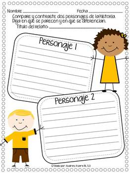 Reading Literature Graphic Organizers Common Core Aligned (3rd-5th) *In Spanish*
