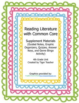 Reading Literature with Common Core Supplement Pack