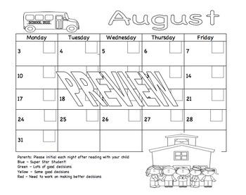 Behavior Calendar Reading Log  Combo August 2015 - June 2016