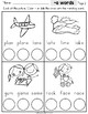 Reading Long Vowel Words - Read and Dab Activity