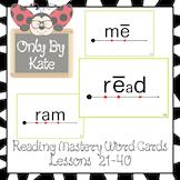 Reading Mastery 1 Bundle 1