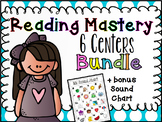 Reading Mastery Centers - The Whole Year-Bundle