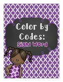 Reading Mastery: Color By Code-Sight Word