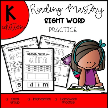 Reading Mastery K: Sight Word Practice Part 1