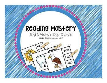 Sra reading mastery teaching resources teachers pay teachers reading mastery sight words clip cards reading mastery sight words clip cards fandeluxe Images