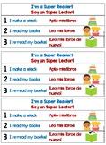 Reading Mat Dual Language/Bilingual Spanish
