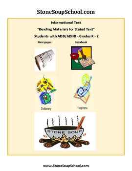 Reading Materials For Stated Purpose-  Students with ADD ADHD  -  K - 2 ESSA