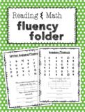 Reading & Math Fluency Folder- 1st and K