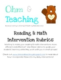 Reading & Math Intervention Rubrics
