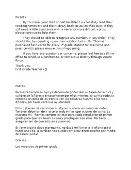 Reading & Math Student Expectation Letter in English and Spanish