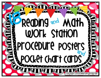 Reading & Math Work Station Procedure Posters and Pocket Chart Cards
