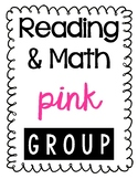 Reading, Math, Writing Group Binder Labels