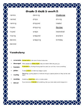 Reading McGraw-Hill Wonders Grade 3 Unit 5 Spelling and Vocabulary
