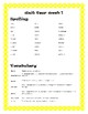 Reading McGraw-Hill Wonders Grade 5 Unit 4 Spelling and Vocabulary