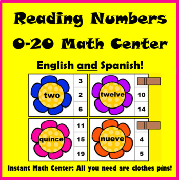 Reading Numbers as Words Instant Math Center 0 - 20 {ENGLISH AND SPANISH!}