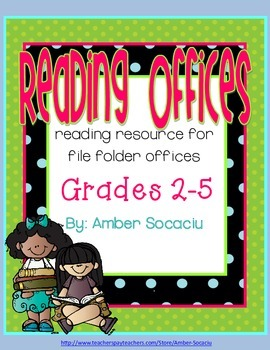 Reading Mini-Office for Independent Reading References