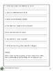 Reading Passage: Helen Keller Grades 3-4