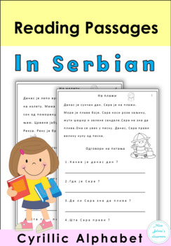 Serbian Reading Passages - Nauči da čitaš na srpskom jeziku