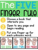Reading Posters {Set of 3}