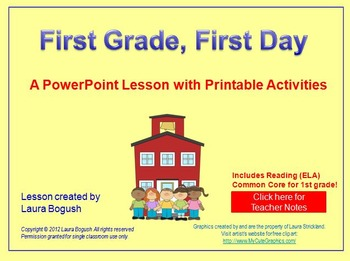 """Beginning of the Year Reading PowerPoint Lesson """"First Grade, First Day"""" Poem"""
