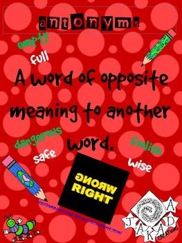 Reading Program - Dictionary and Word Skills 1